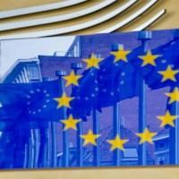 Objavljen godišnji izveštaj EK o napretku Srbije