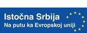 Istočna Srbija na putu ka EU