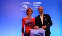Evropska izborna noć u Beogradu