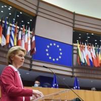 Evropska komisija predložila fond za oporavak privrede od 750 milijardi evra