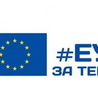 Snažna podrška za pristupanje EU među građanima Srbije