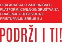 Poziv na potpisivanje Deklaracije o zajedničkoj platformi civilnog društva za praćenje procesa pregovora o pristupanju Srbije EU