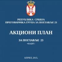 Objavljen Treći nacrt Akcionog plana za Poglavlje 23