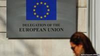 Odblokiran sporazum sa EU: Nova šansa za BiH