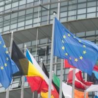 Jedinstvo za sigurnost Evrope