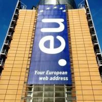 Program rada Komisije za 2017: Izgradnja Evrope koja štiti, osnažuje i brani